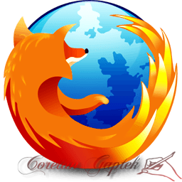 Mozilla Firefox 33.0 Final