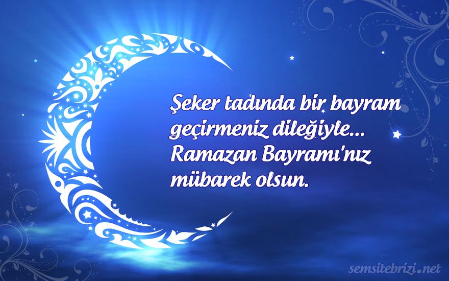 Поздравления на рамазан байрам на турецком