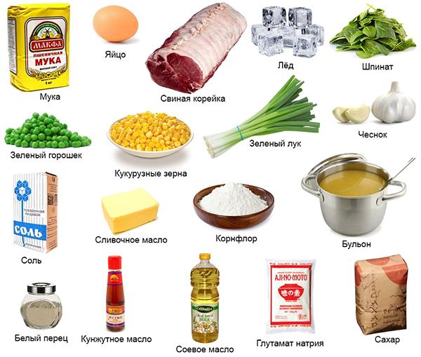 Домашняя лапша из шпината со свининой под чесночно-сливочным соусом