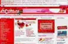 10 Sitios para enviar tarjetas postales en el Día de San Valentín y otras ocasiones