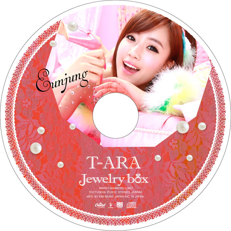check out t ara 39 s cd labels for 39 jewelry box 39 t ara world