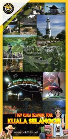 TOUR PACKAGE : FIREFLIES VILLAGE