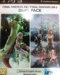 Final Fantasy XIII / Final Fantasy XIII-2 Dual Pack – PS3