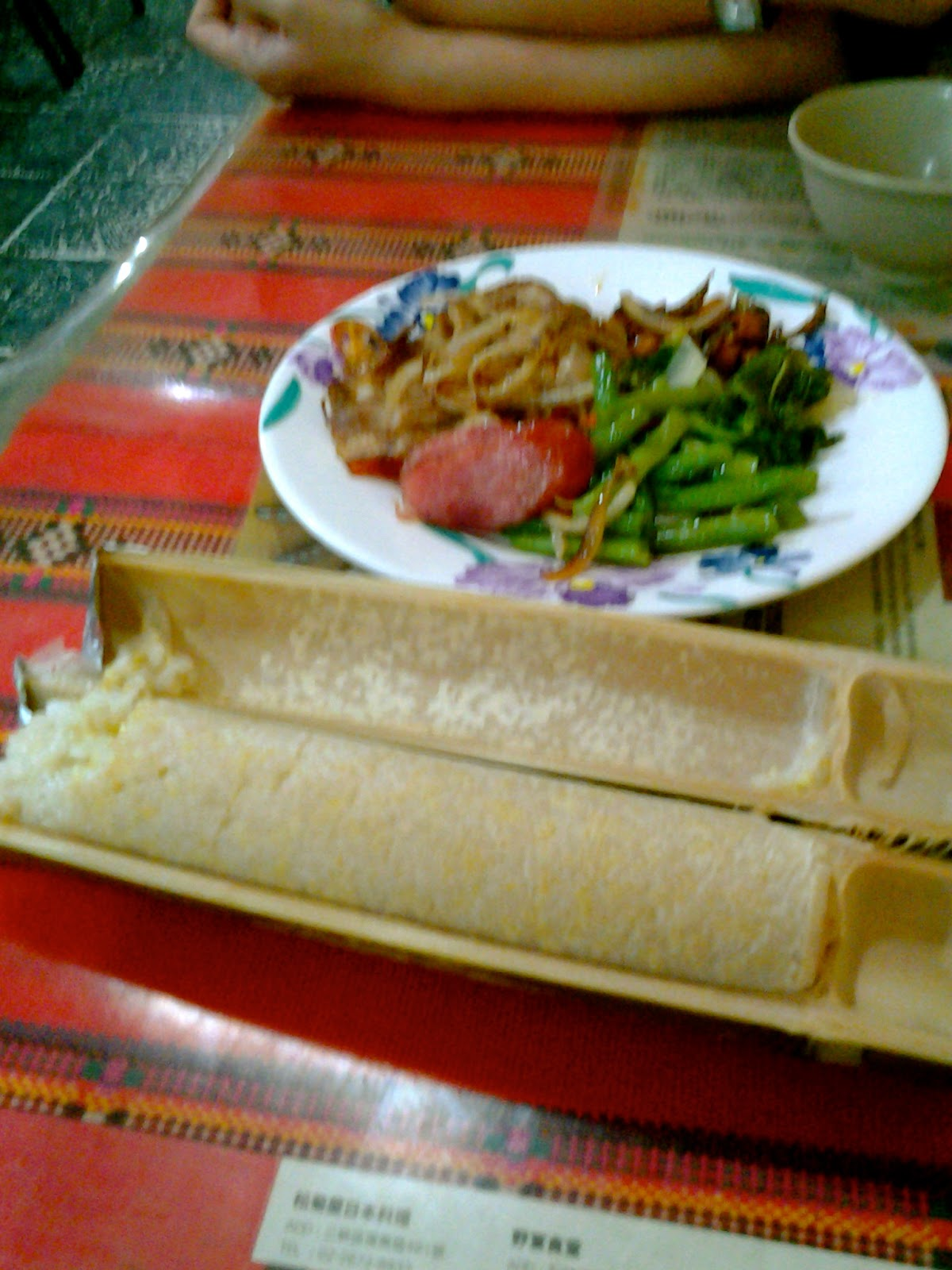 Wulai Bamboo Stick Rice Taiwan