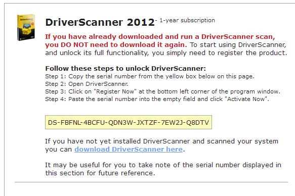 драйвер сканер 2012 скачать бесплатно