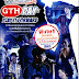[คอนเสิร์ต] Concert GTH DAY : Play It Forward [DVD]
