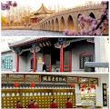 Tour Wisata Beijing