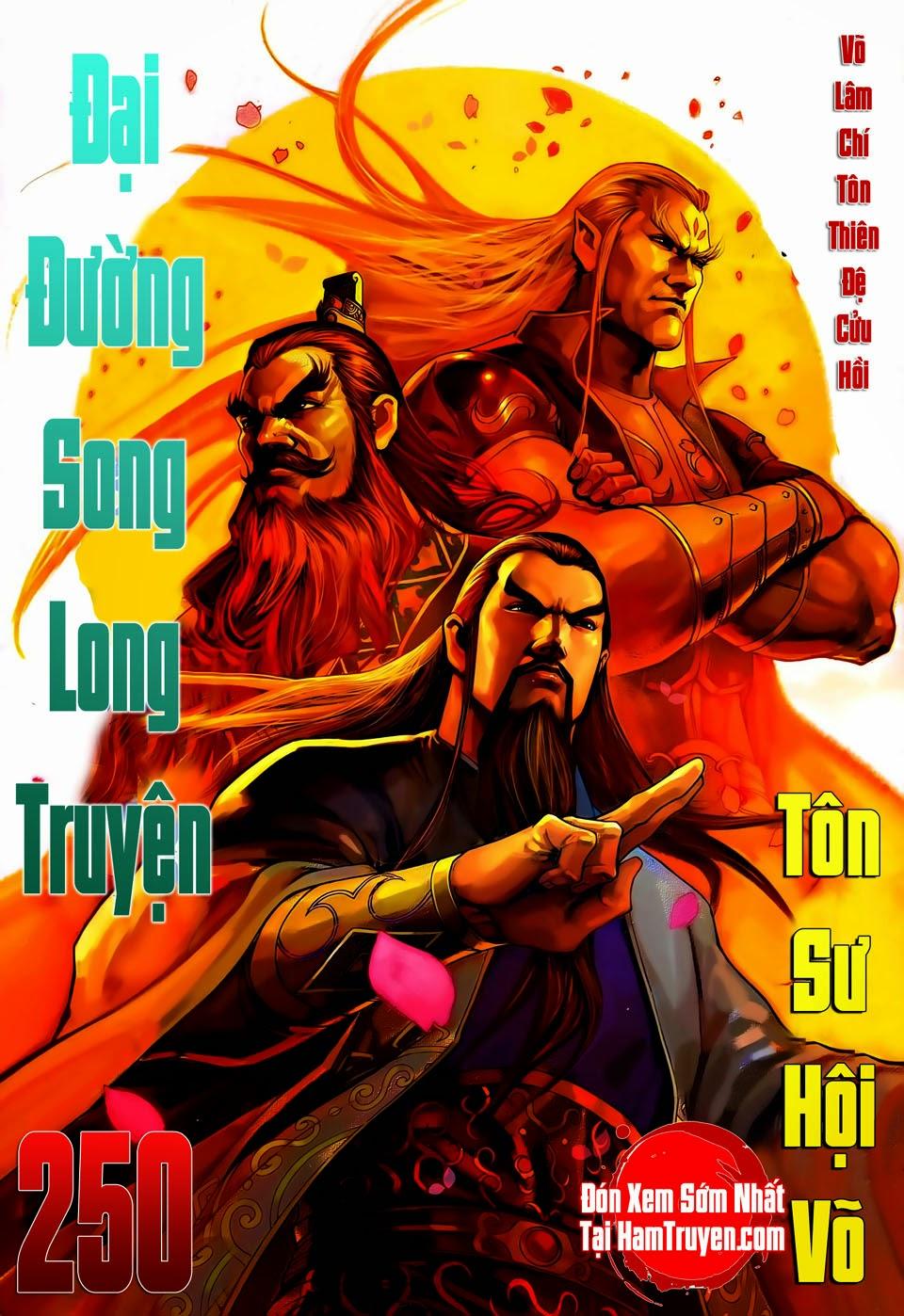 Đại Đường Song Long Truyện chap 250 - Trang 1