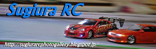 Sugiura RC
