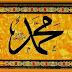 7 Hari Menjelang Wafat Nabi Muhammad