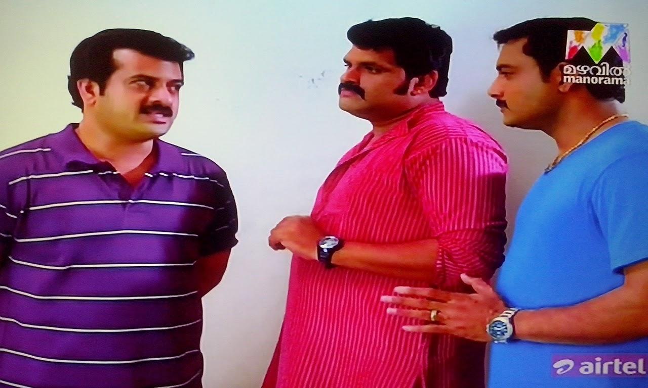 Malayalam serial Amala | Mazhavil Manorama serial Amala Latest Episode ...