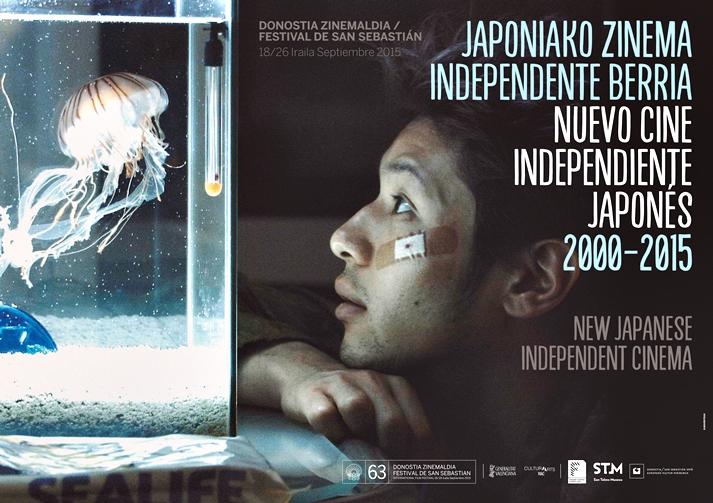 Nuevo cine independiente japonés 2000-2015, retrospectiva en el 63 Festival de Cine de San Sebastián