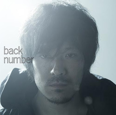 Download Lagu Back Number - Takane No Hanako San