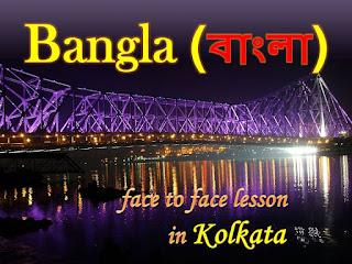 Learn Bengali in Kolkata at Talkingbees