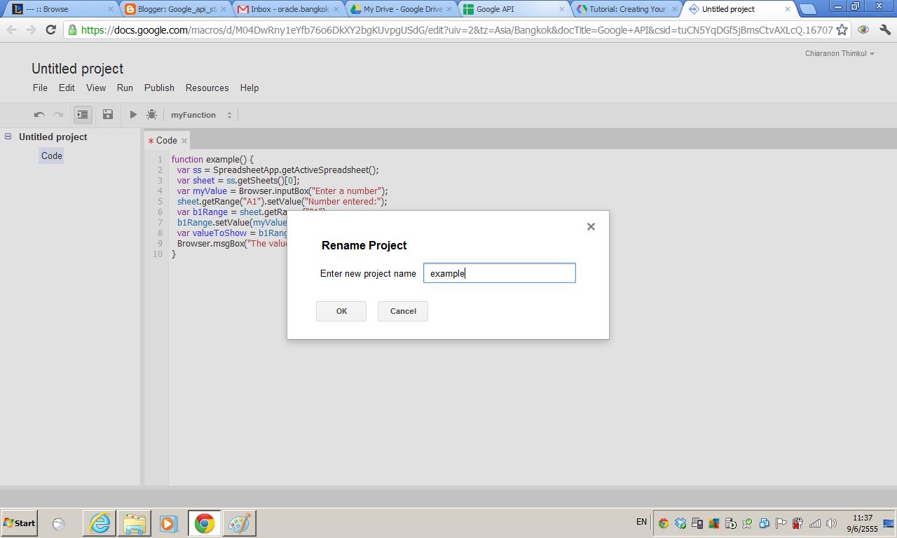 Google apps script class browser googleapistart 4 save baditri Image collections