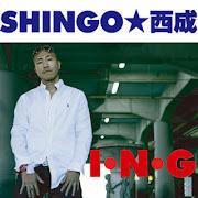SHINGO★西成『I・N・G』