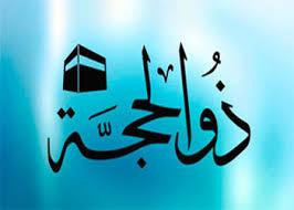 Apakah Hal-hal yang Dilarang Bagi Orang yang Akan Menyembelih Hewan Qurban?