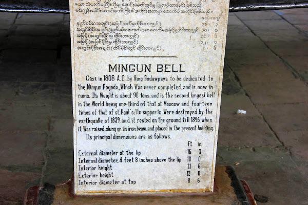 Historia de la campana de Mingun