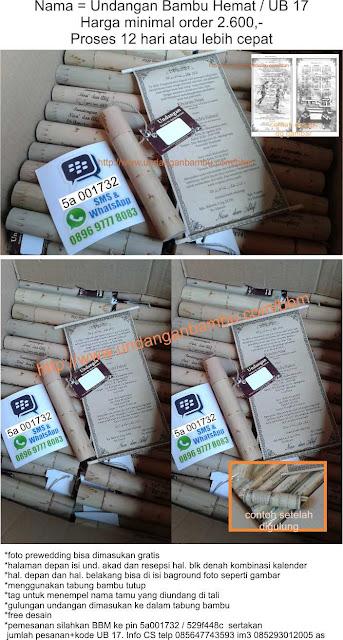 undangan bambu hemat
