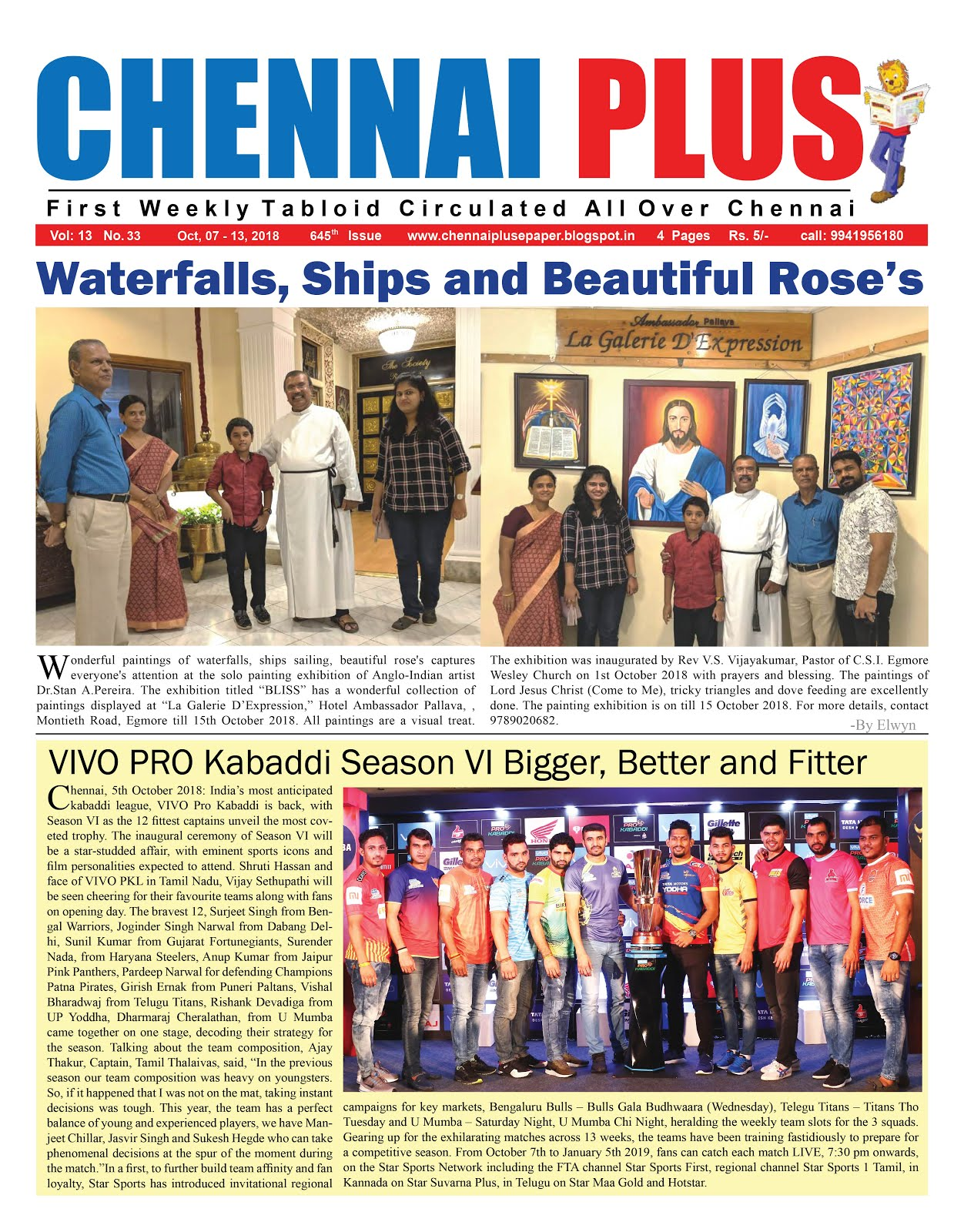 Chennai Plus_07.10.2018_Issue