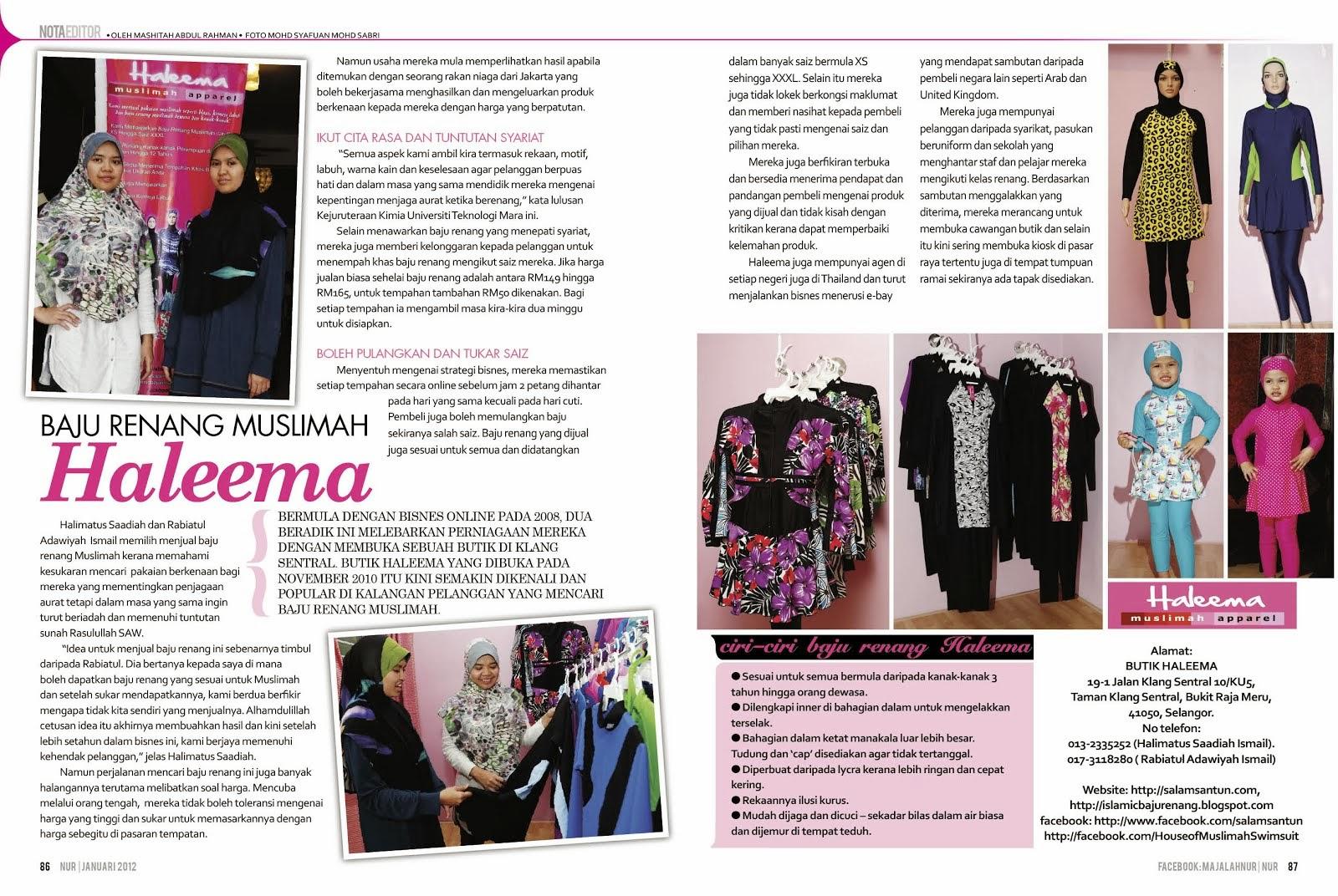 Haleema dalam Majalah Nur