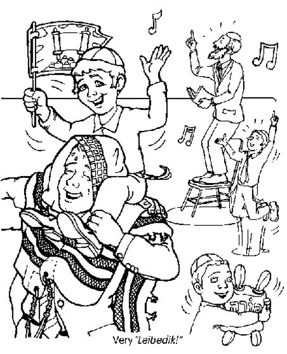 Our jewish little place 2012 09 30 for Torah coloring pages