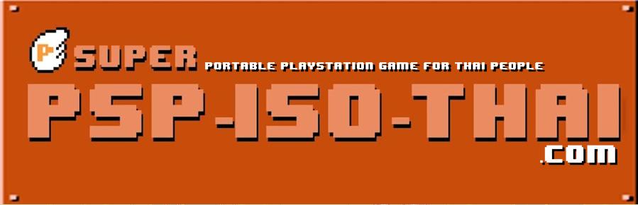 PSP-ISO-THAI แจกเกมส์ PSP และ Eboot(PSX2PSP)