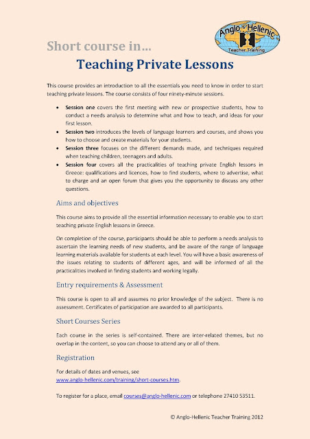 Anglo-Hellenic short course in Teaching Private Lessons