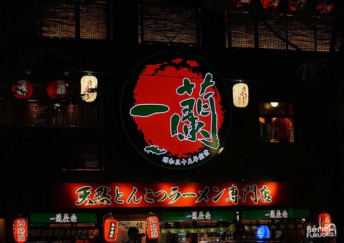 Ramen shop Ichiran in Nakasu