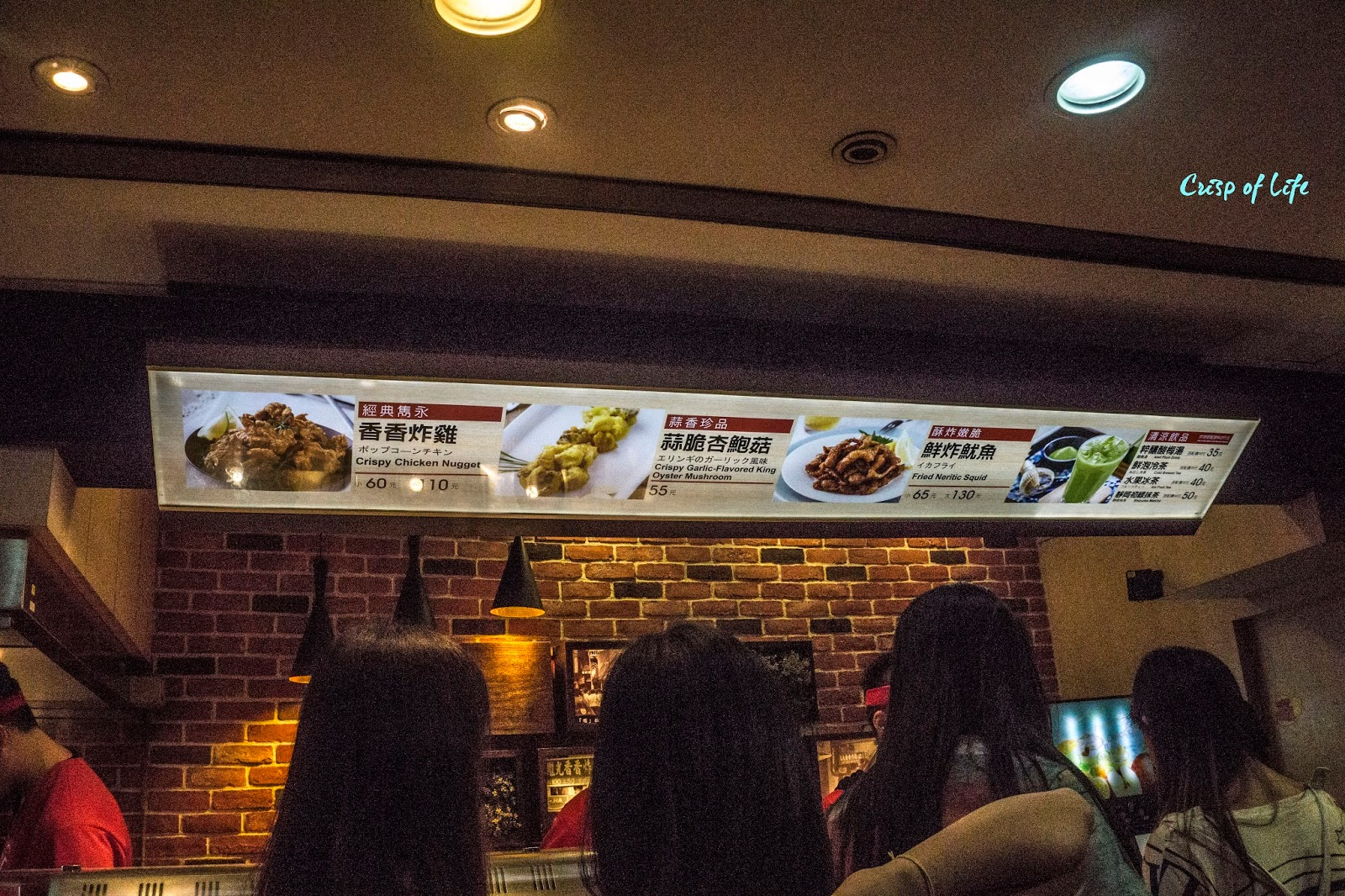 [TAIPEI 台北] Day 7:Shop and eat at Ximending 第七天:西门町逛街和美食