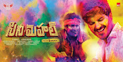Cine Mahal Movie First Look Wallpapers-thumbnail-4