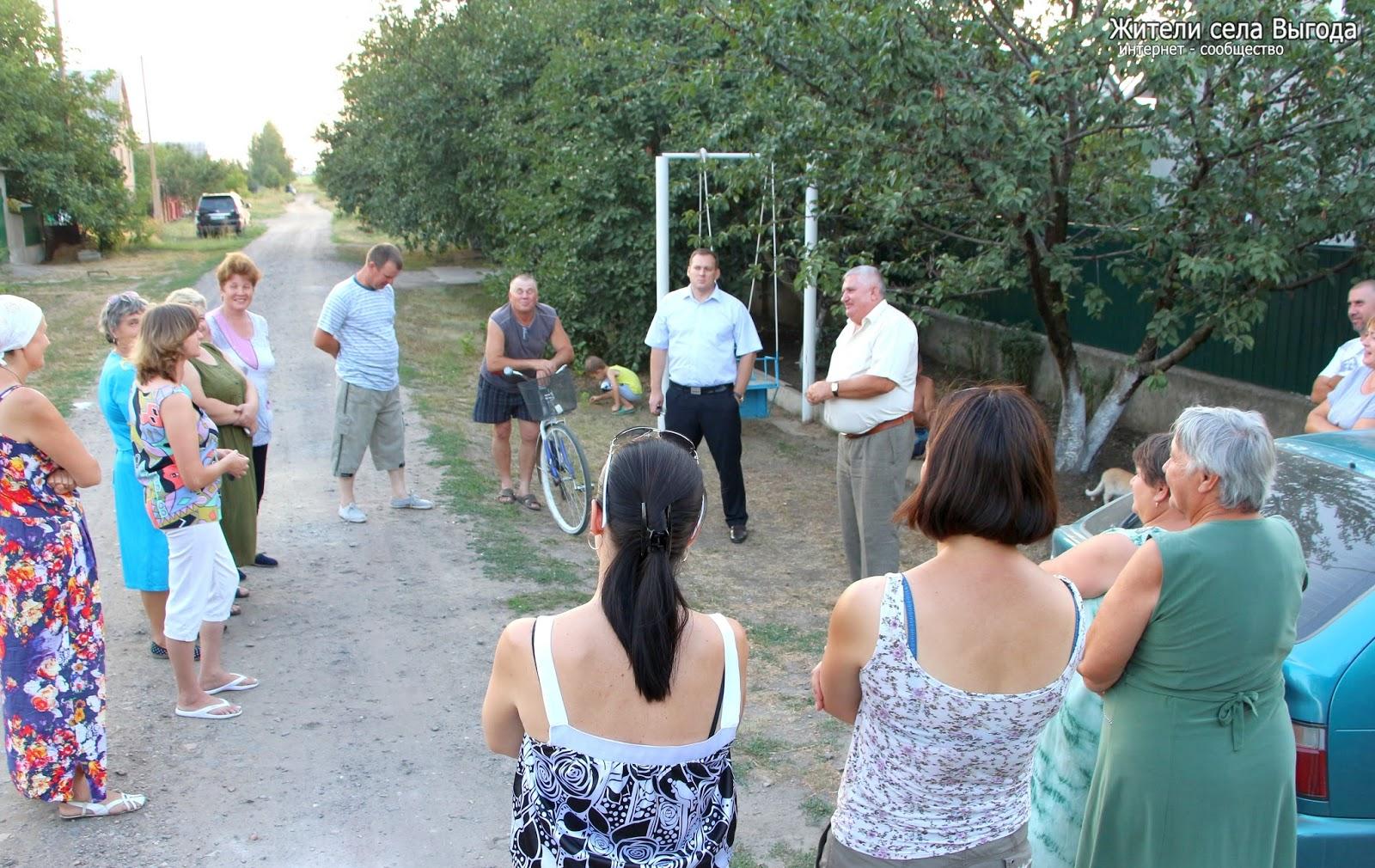 Фото люди в селе 3
