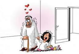 لا يصدق.... أب يزوج ابنته مقابل جزء من كبد العريس !!!