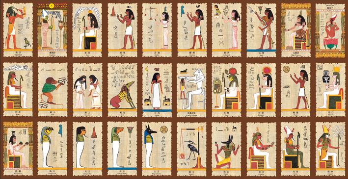 تخطيط لعبة السينت الفرعونية