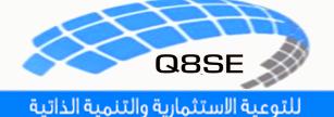 @Q8se