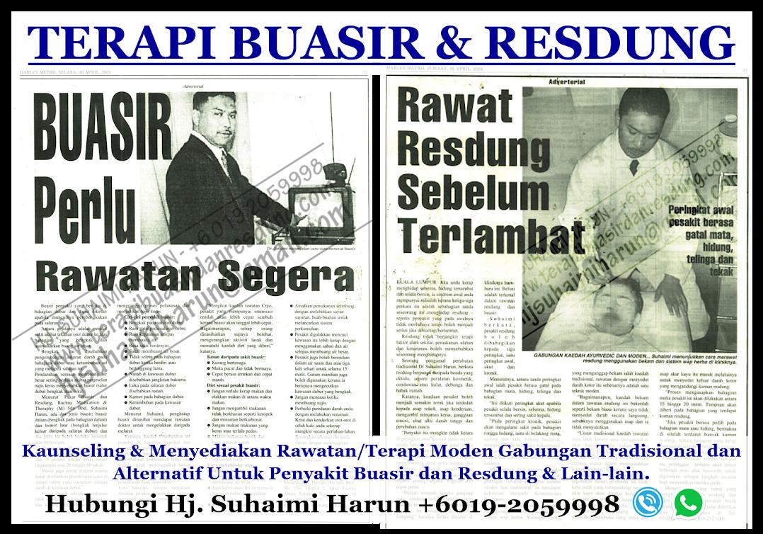 TERAPI BUASIR & RESDUNG