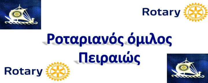 Rotary Club Of Piraeus