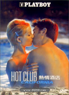 Hot Club California (1999)