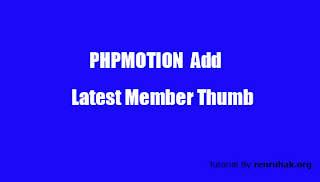phpmotion add latest member thumb