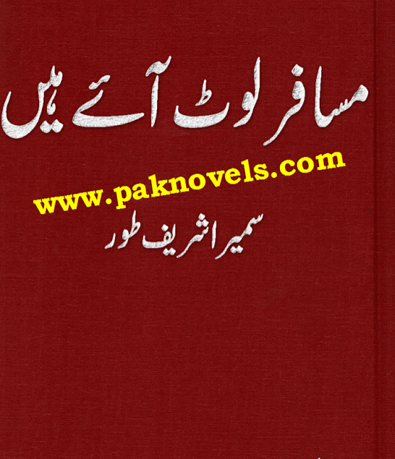 Musafir Lot Aye Hain by Sameera Shareef Toor