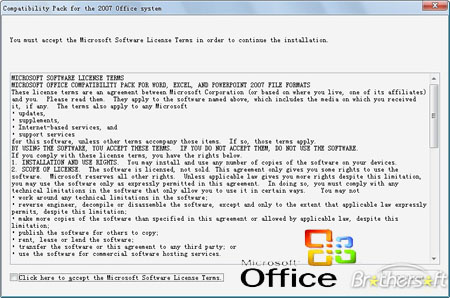 microsoft office 2007 patch file