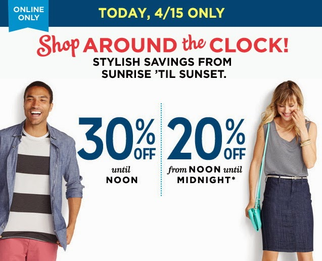 Old Navy Online Coupons