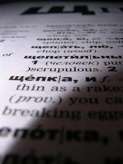 close up of words in russian to english dictionary
