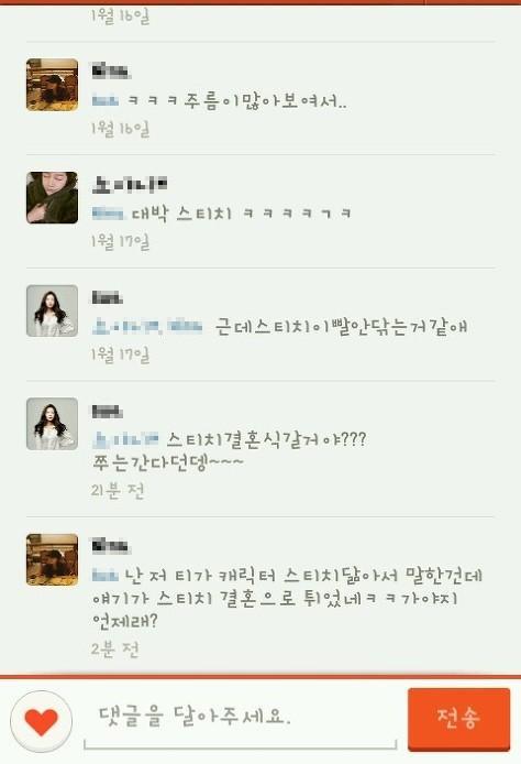 Soyeon T-Ara Sindir Yoon Eun Hye