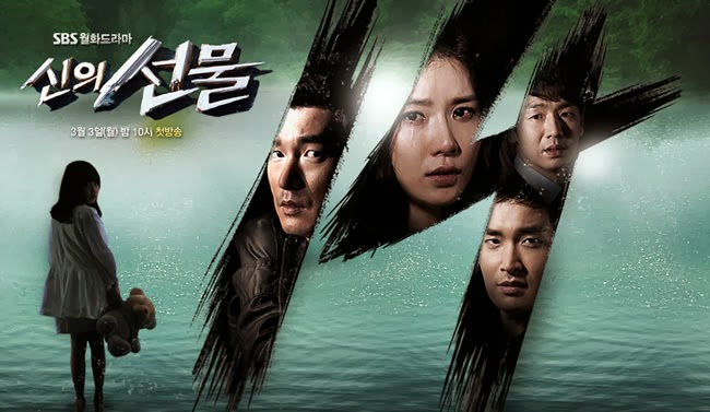 Subtitle Indonesia Drama Korea