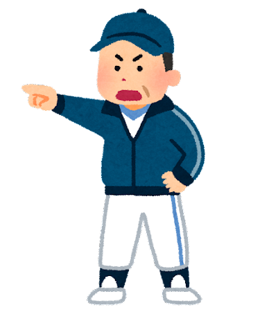 野球の監督・コーチのイラスト