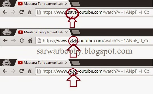 how to download youtube videos online for free without any software