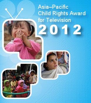 Child Rights Award 2012