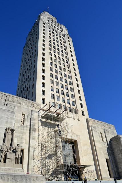 Капитолий Луизианы, Батон Руж (Louisiana State Capitol, LA)