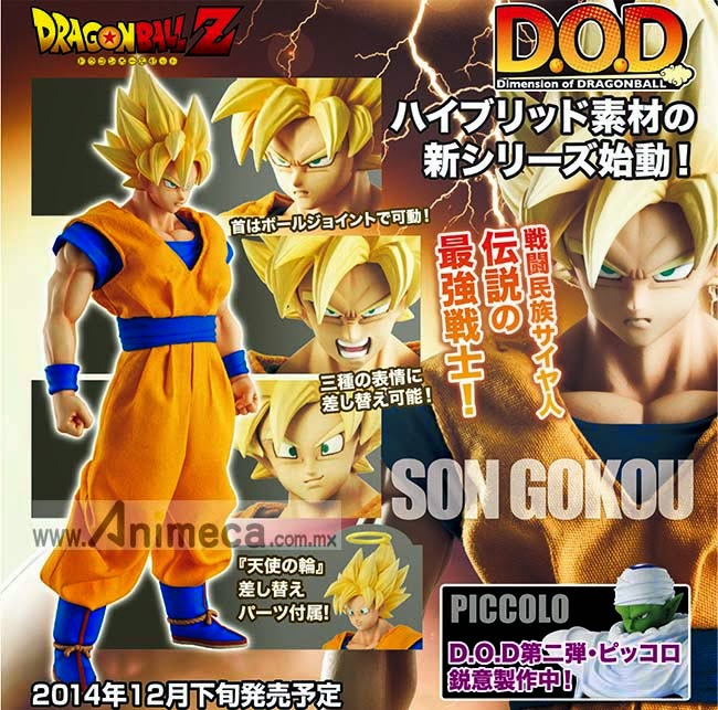 SUPER SAIYAJIN SON GOKU Dimension of DRAGONBALL FIGURE MEGAHOUSE